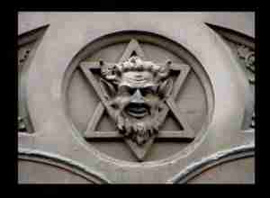 Pagan Star of David