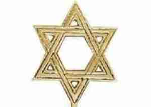 Star of David Gold e1612133687478