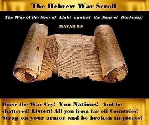 War Scroll e1583648238137