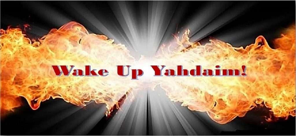 A WakeUpYahdaim