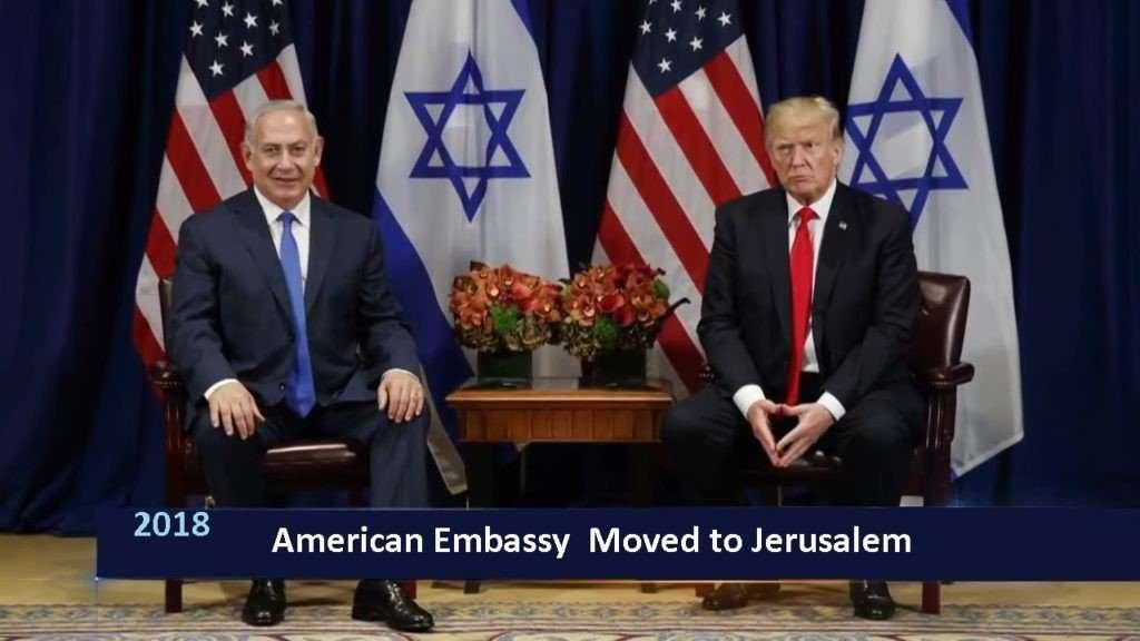 American Rmbassy Moved to Jewrusalem