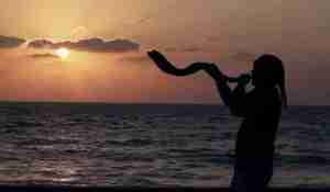 Blowing of Shofar