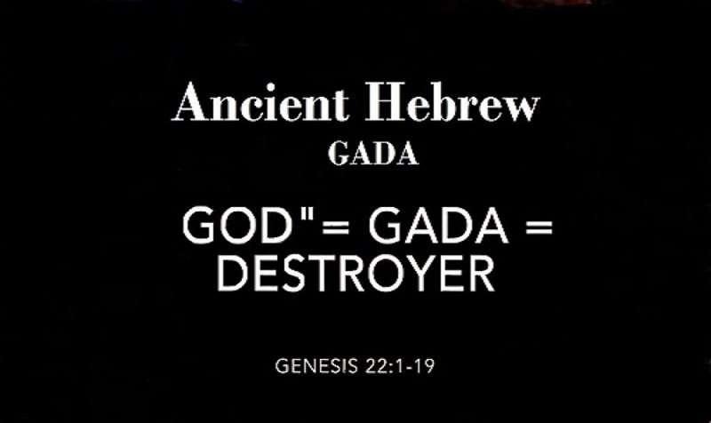 God Gada