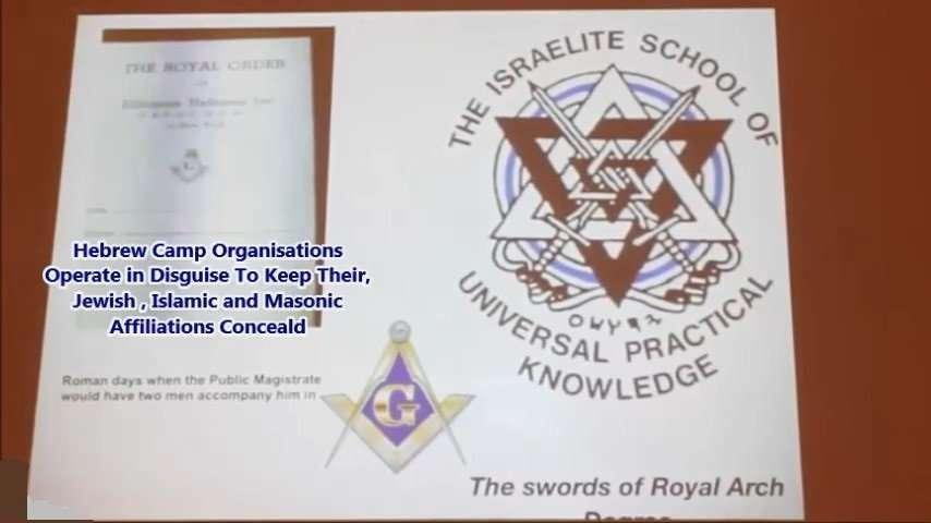 Israelite School of Learning