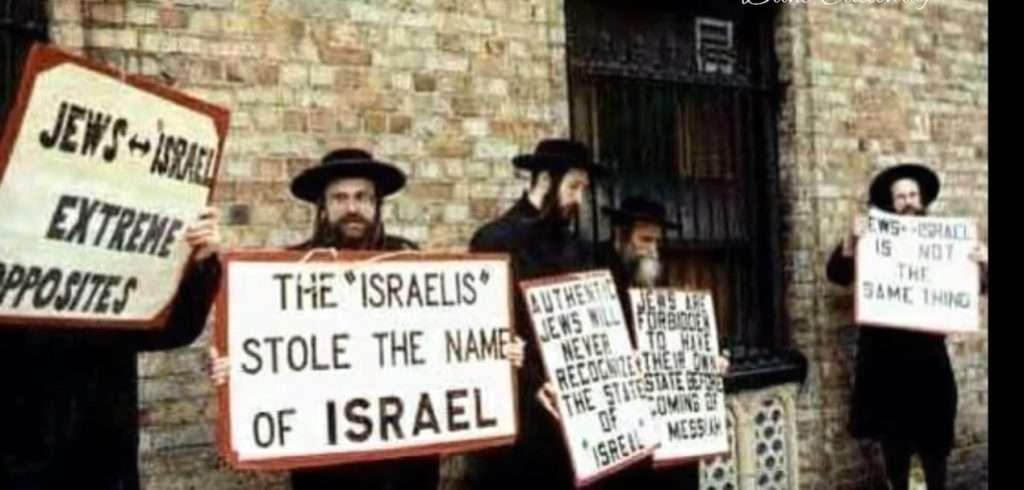 Jews are not Yahdaim