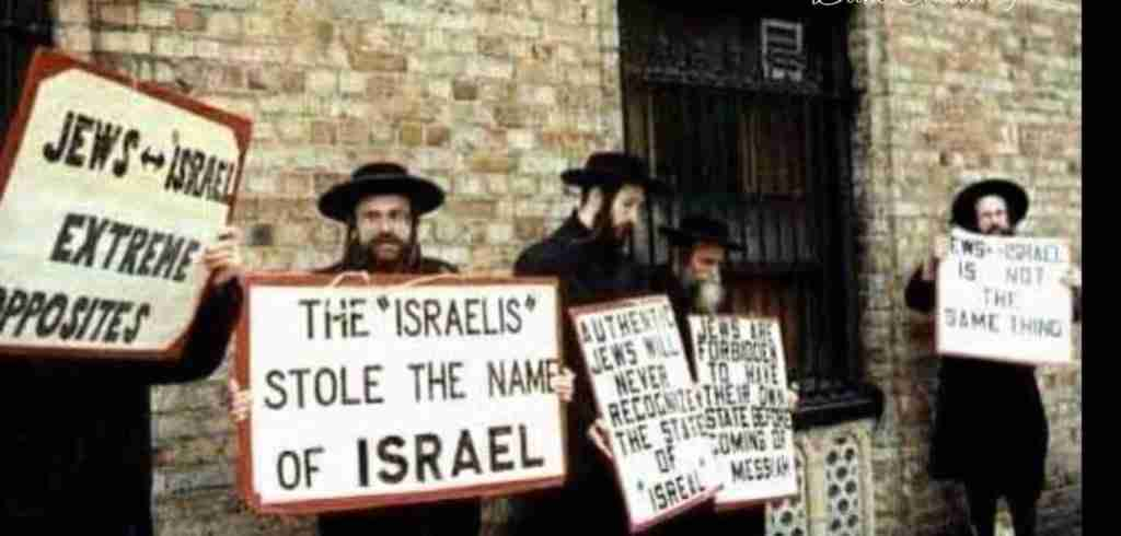 Jews are not Yahdaim