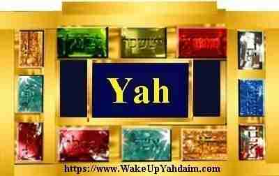 Almighty Yah Name