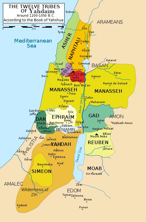 Yahdaim Tribal Map