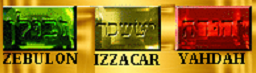 Zebulon Izzacar Yahdah