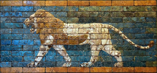 Babylon Wall Art