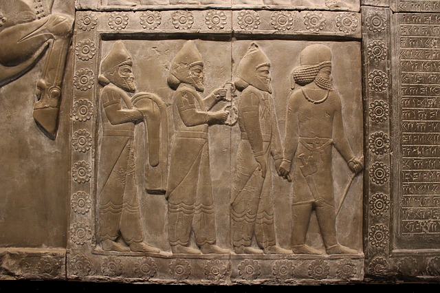 Babylon Wall Carving