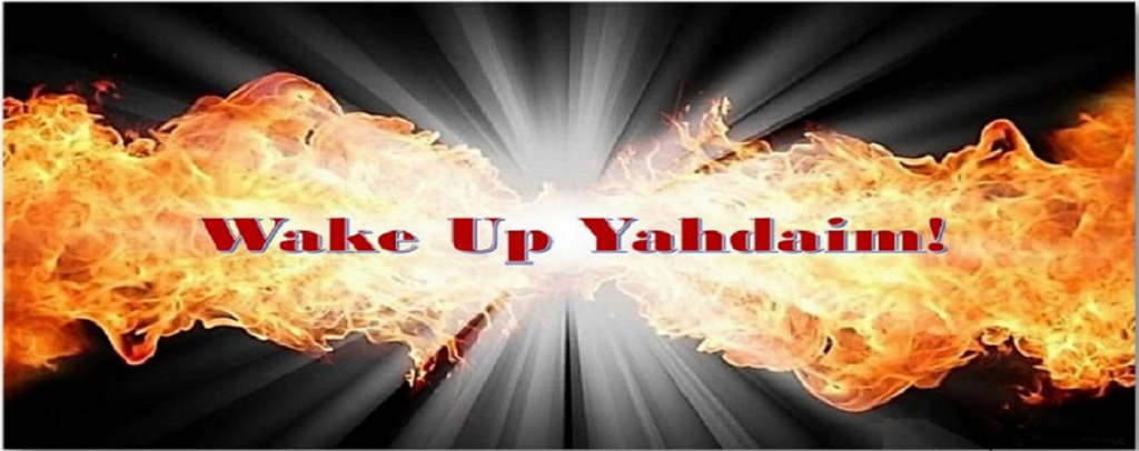 Yahdaim