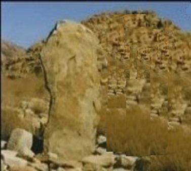 Yahdaim Grave Stone6