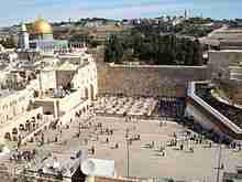 220px Westernwall2