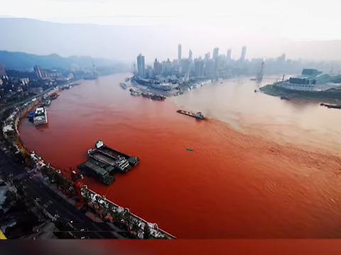 FIX China Blood Red