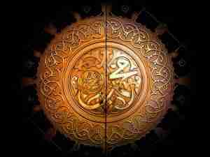 Dark vignette Al Masjid AL Nabawi Door800x600x300