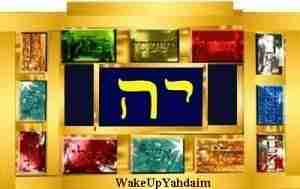 Name of Yah 1
