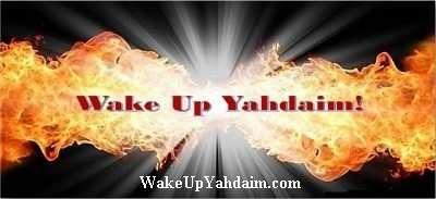 Wake Up Yahdaim